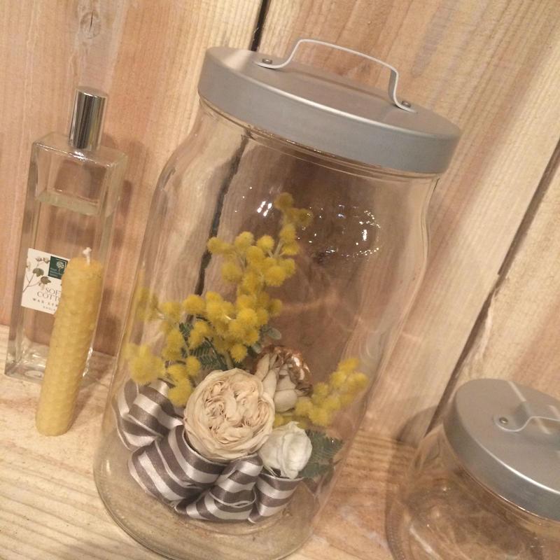 Bottled flower