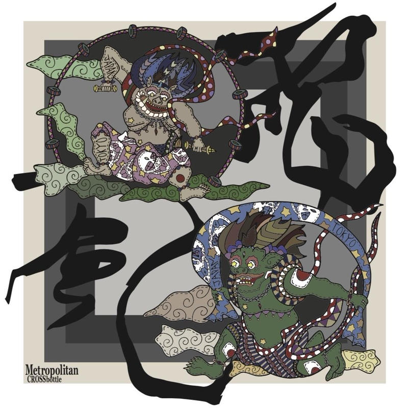 【MCB451805】MINATSU 「風神雷神」