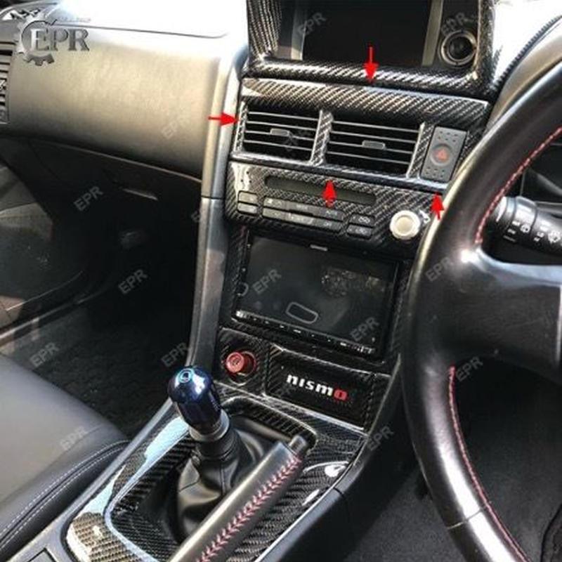 日産スカイライン BNR34 GT-R 内装用 カーボンファイバートリム エアコン周り