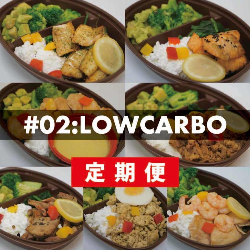 #2:ローカーボコース 7食セット 定期便