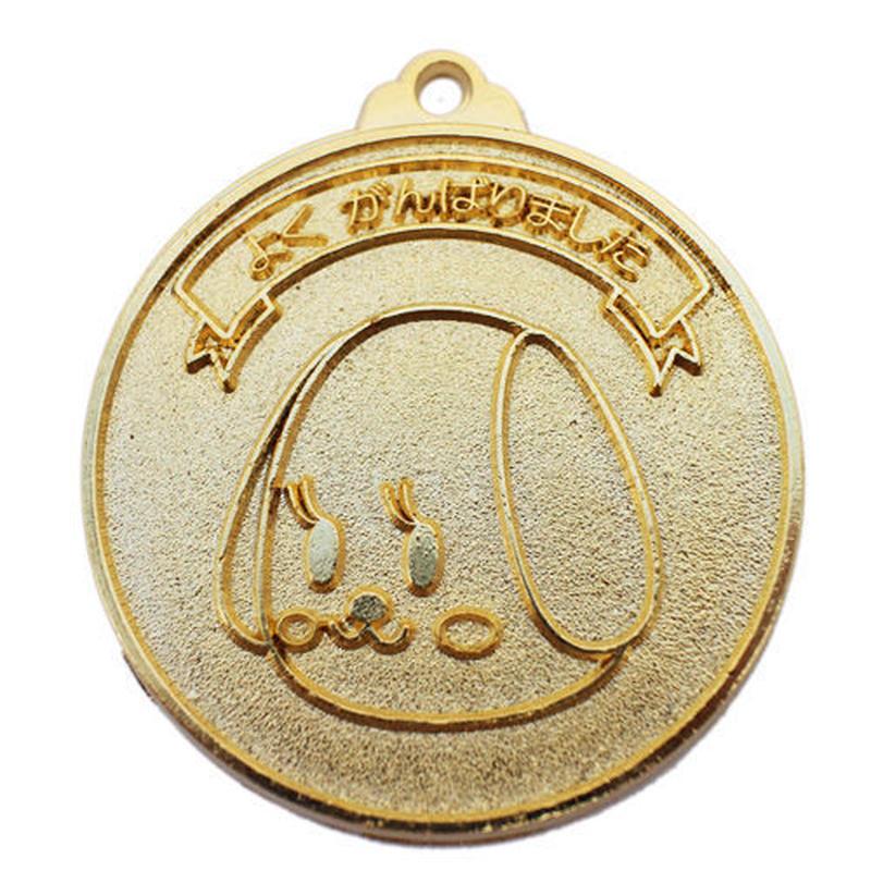 いぬメダル