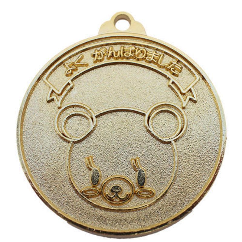 クマさんメダル