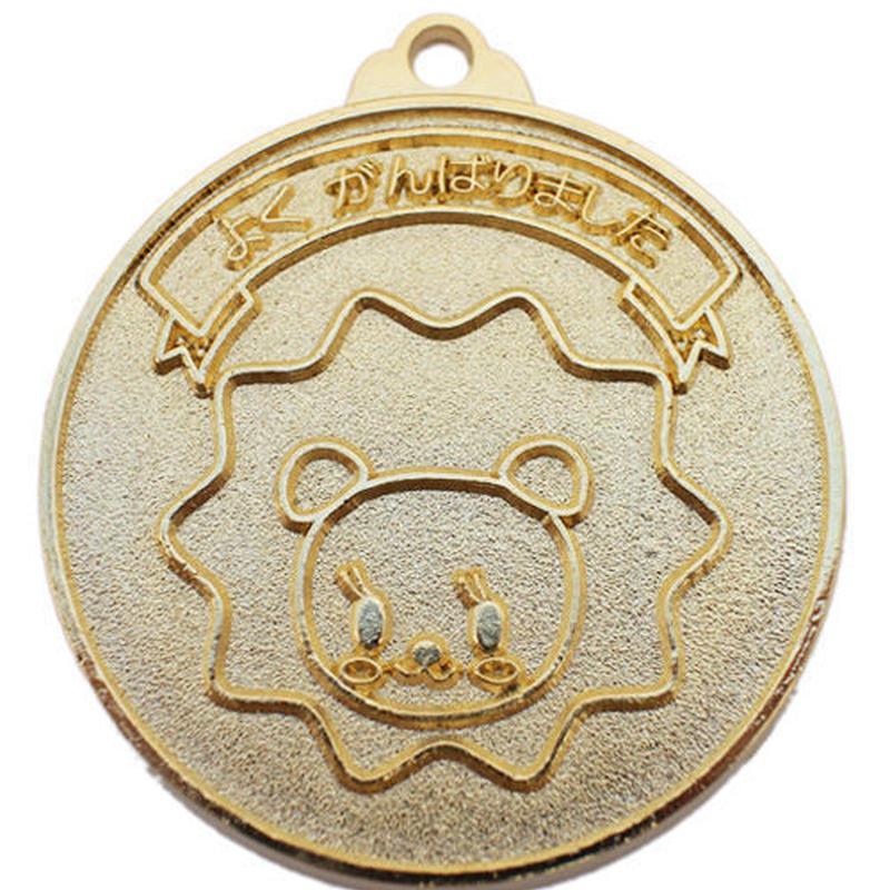 らいおんメダル