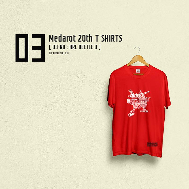 【数量限定再販:6月末発送】メダロット20th Tシャツ ー 03 アークビートルD:レッド