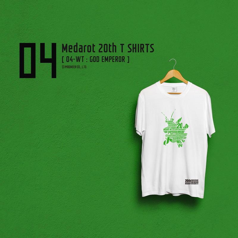 【数量限定再販:3月発送】メダロット20th Tシャツ ー 04 ゴッドエンペラー:ホワイト-MDST135-