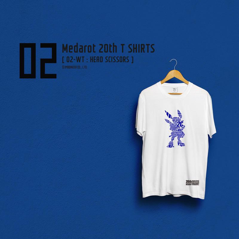 【数量限定再販:6月末発送】メダロット20th Tシャツ ー 02 ロクショウ:ホワイト