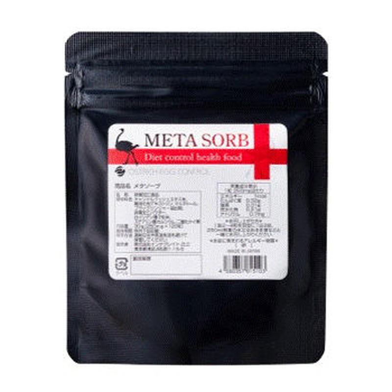 メタソーブ META SORB 痩身サプリメント