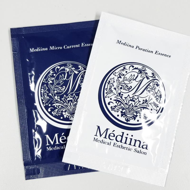 Mediina専用美容液5セット