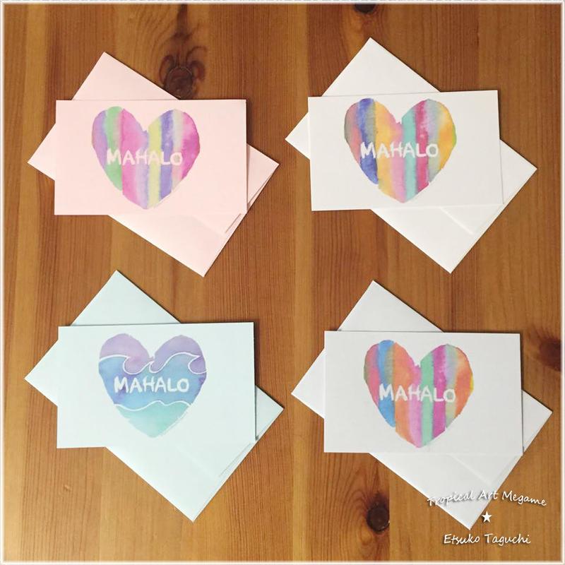 MAHALOメッセージカード(4パターン)