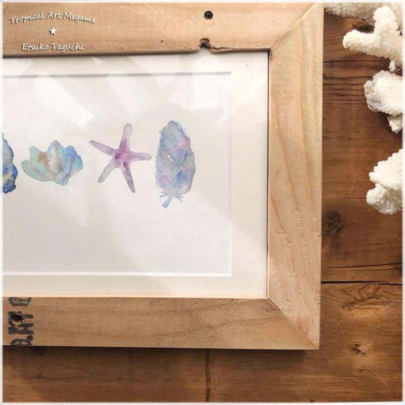 原画:海色の貝殻たち