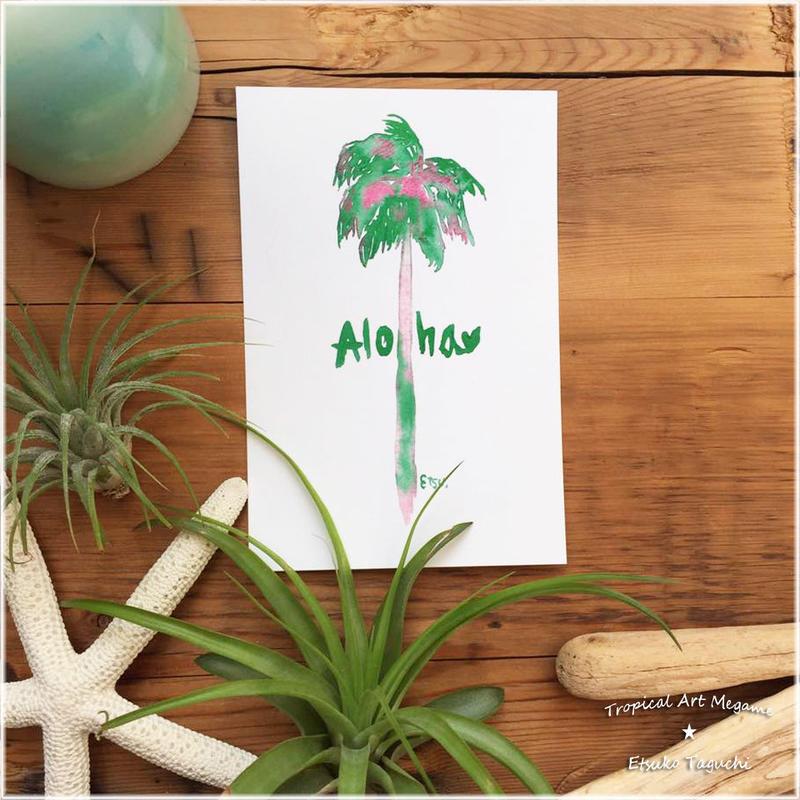 Aloha Green palm tree