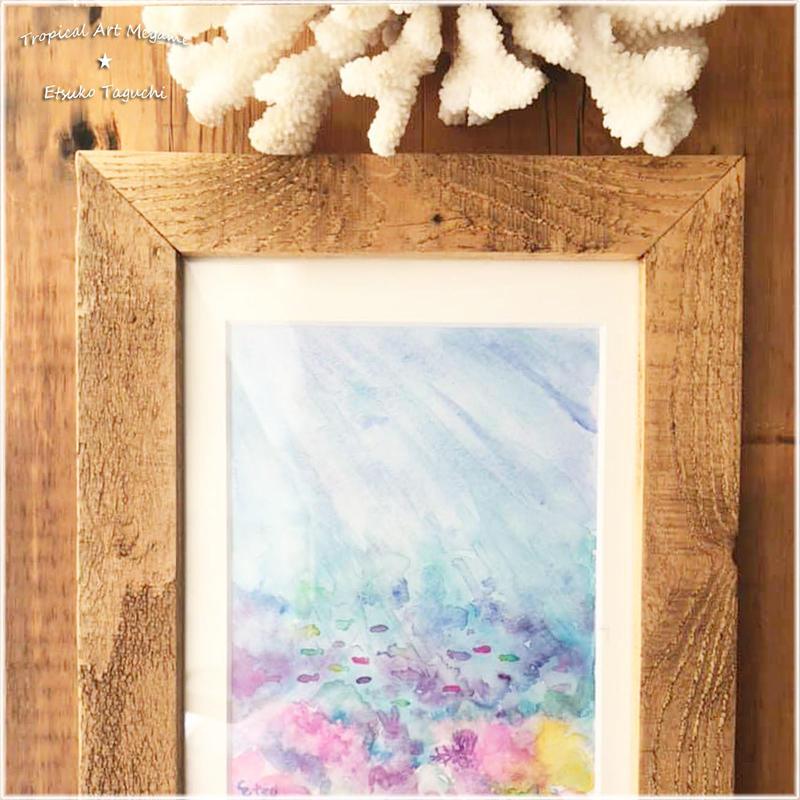 原画:珊瑚の光