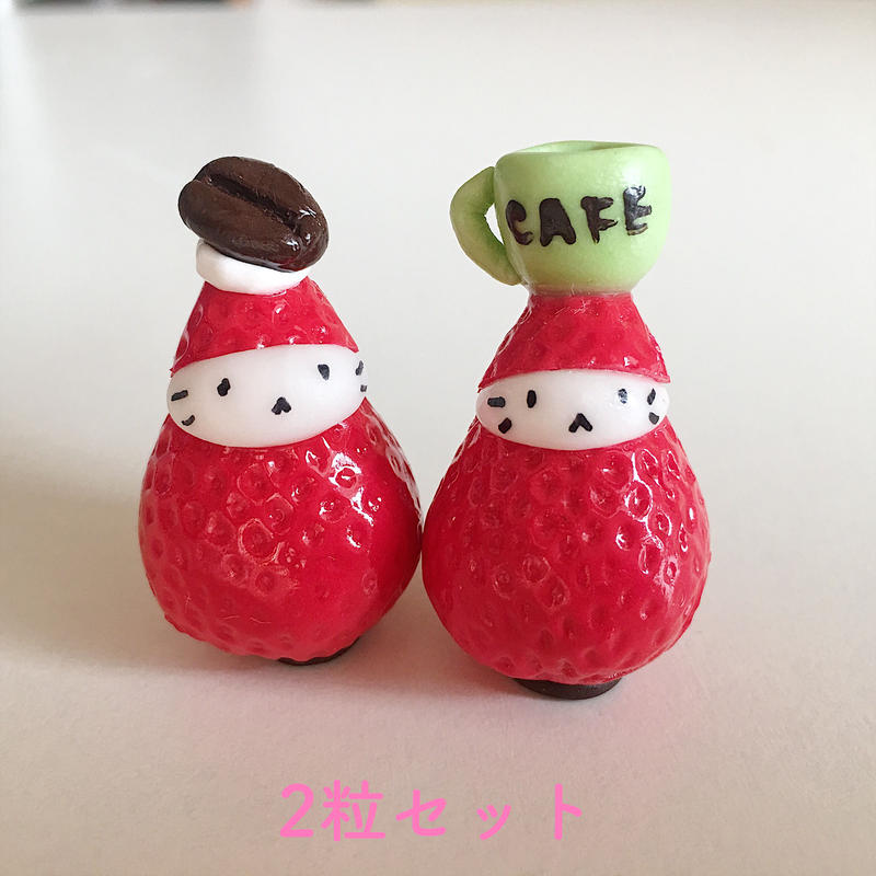苺ぼうやマスコット/カフェセット