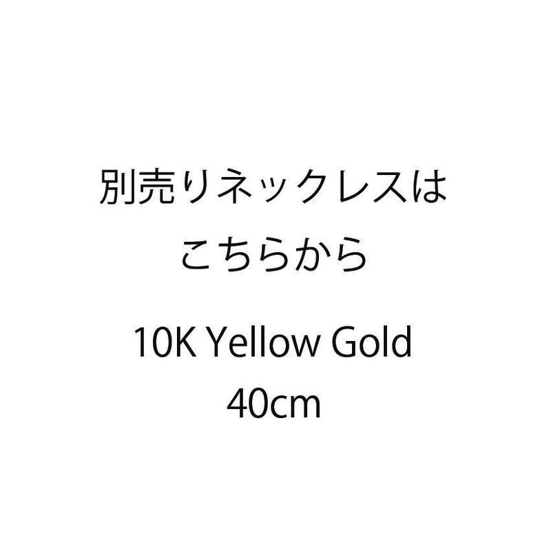 K10YG チャーム用ネックレス 40cm