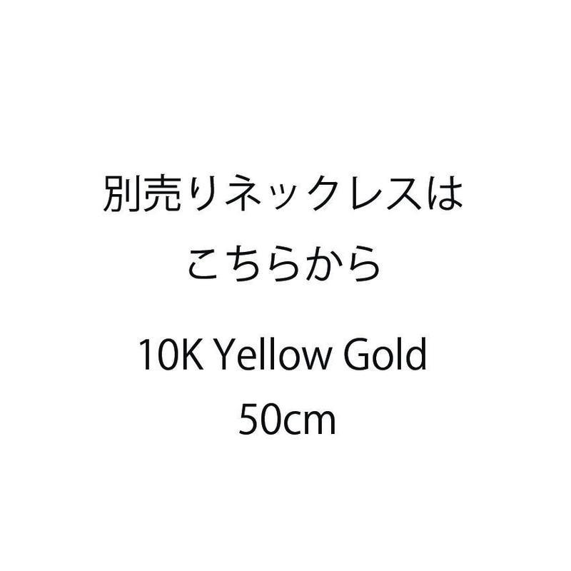 K10YG チャーム用ネックレス 50cm