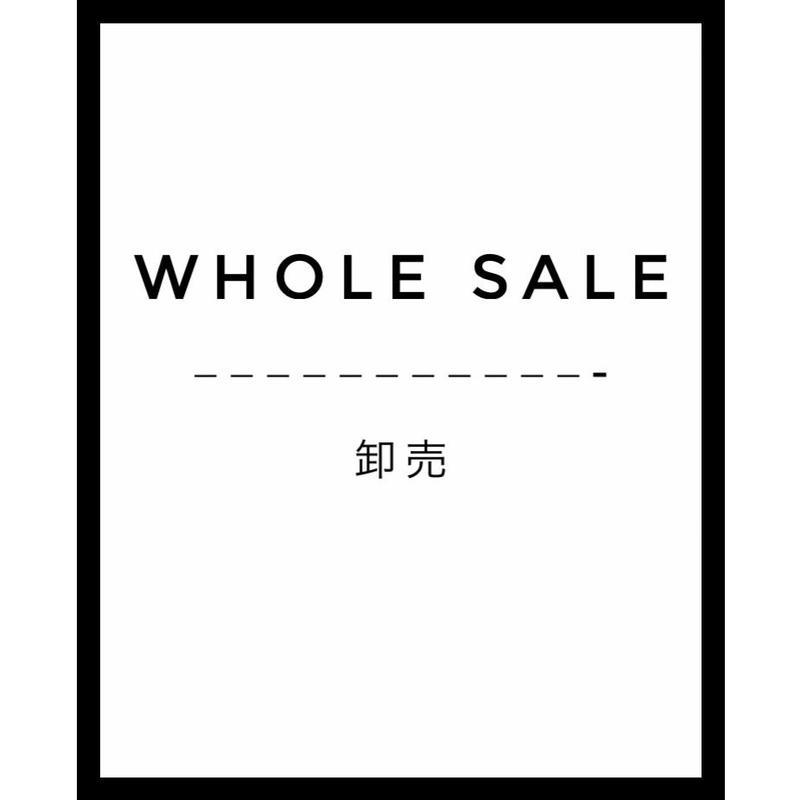 ◼︎ Whole Sale 『卸売お問い合わせ』