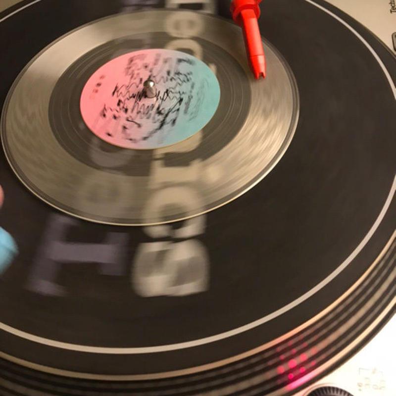 UNDERSLOWJAMS - FRUSTRATION 7inch vinyl