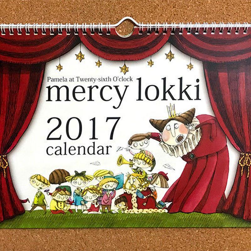2017カレンダー(ハンガータイプ表紙込み13枚)