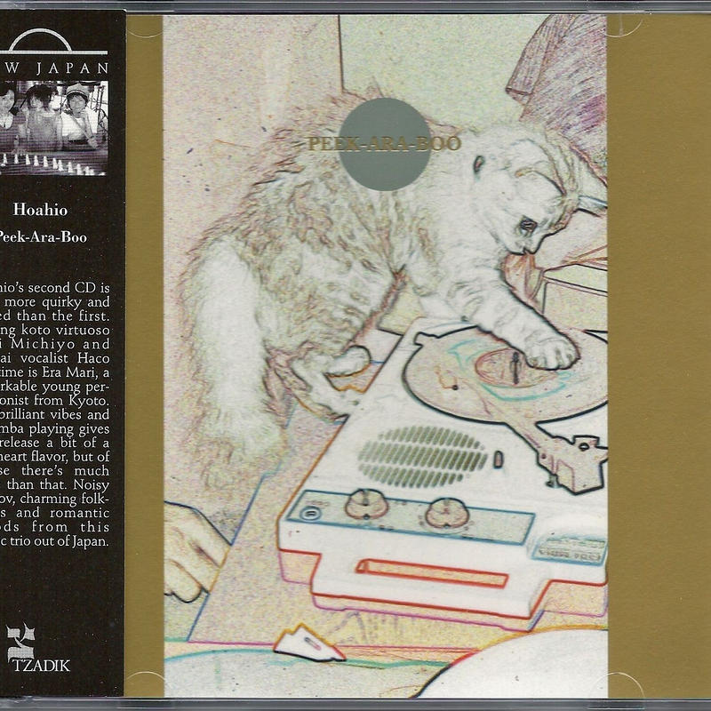Hoahio - Peek-Are-Boo (CD/Album/2003)