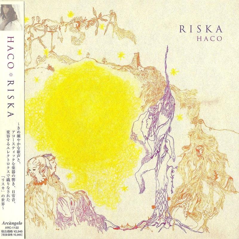 Haco - Riska (CD/Album/2007)