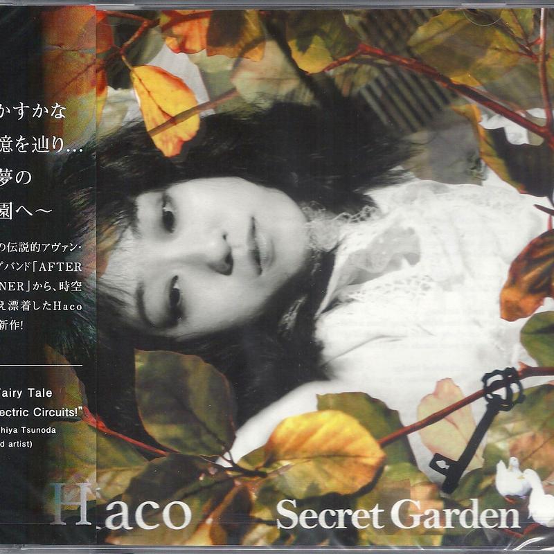 Haco - Secret Garden (CD/Album/2015) + DL (Remastered Digital Album/2019)