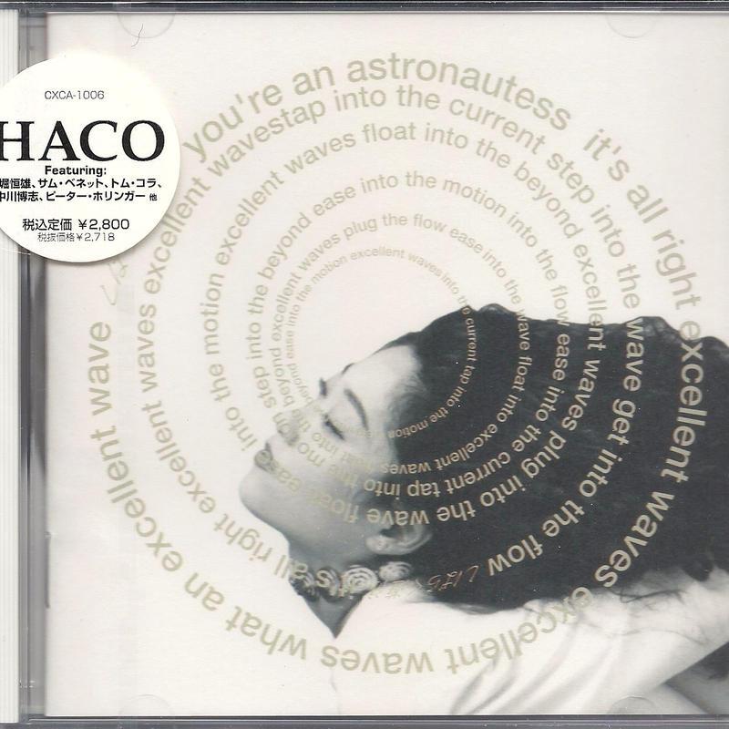 HACO - Haco (CD/Album/1995)