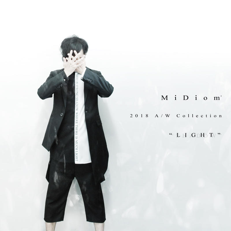 "【MiDiom 2018 A/W Collection ""Light""】"