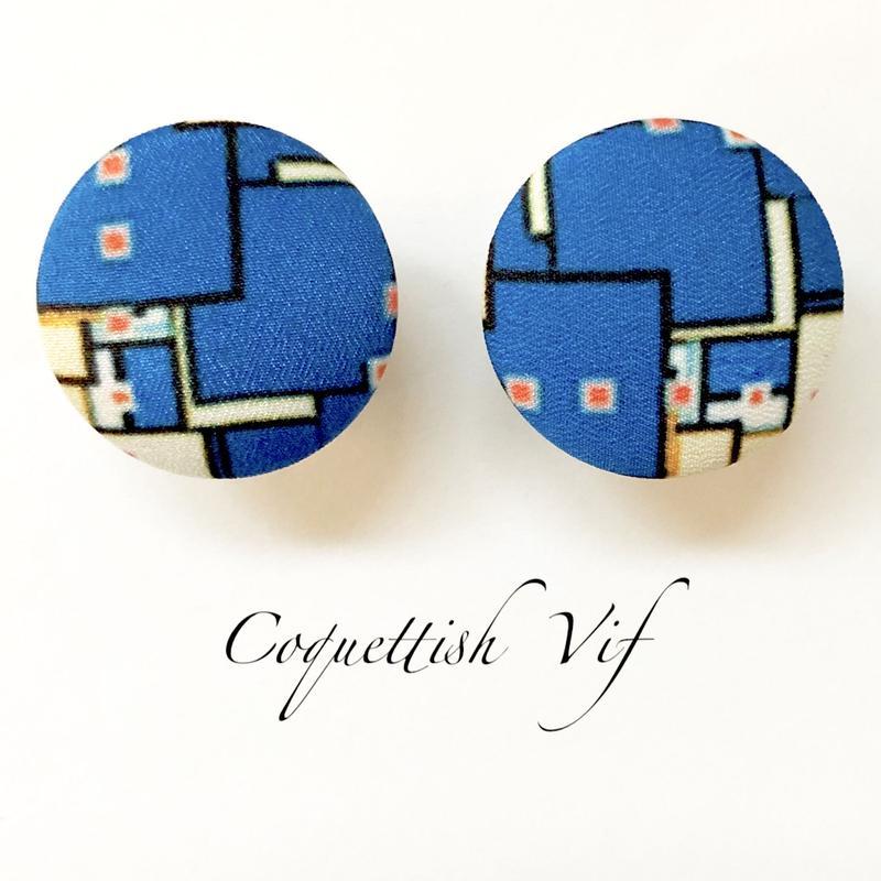 Coquettish   Vif  /  012