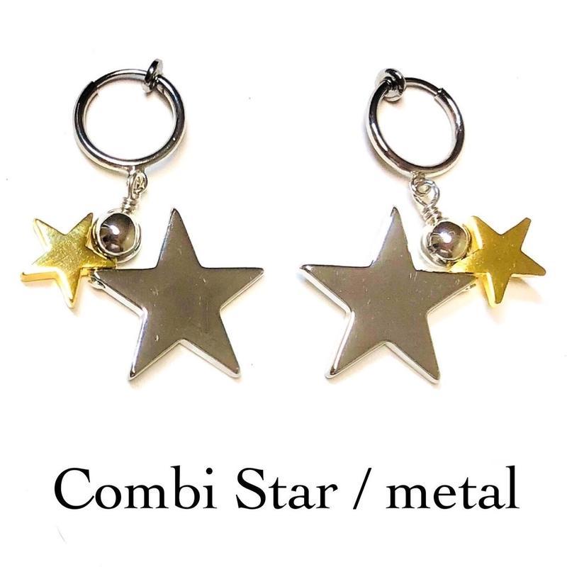 Combi Star /  Metal