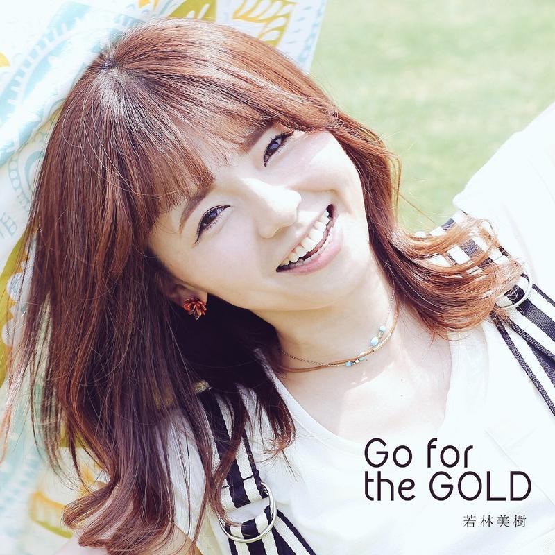 ラグビー応援ソング第2弾『Go for the GOLD』