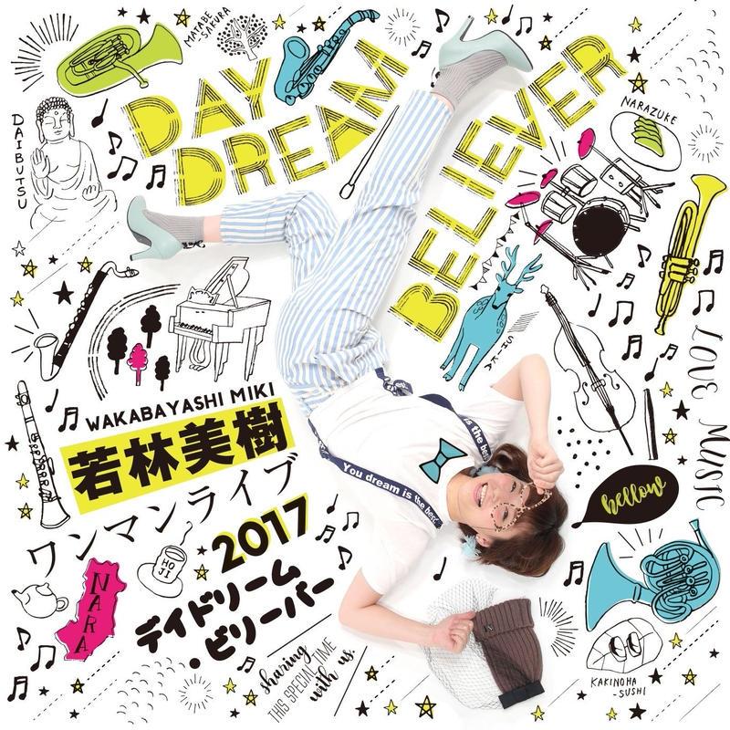 ワンマンライブ記念CD 2017
