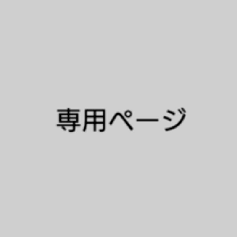willowswim SOPHIA - stripe pink beige 2y 5y サングラス 末吉様