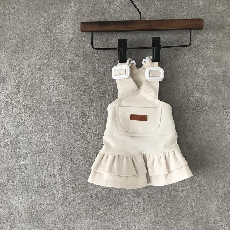 denim salopette skirt . [ ivory ]