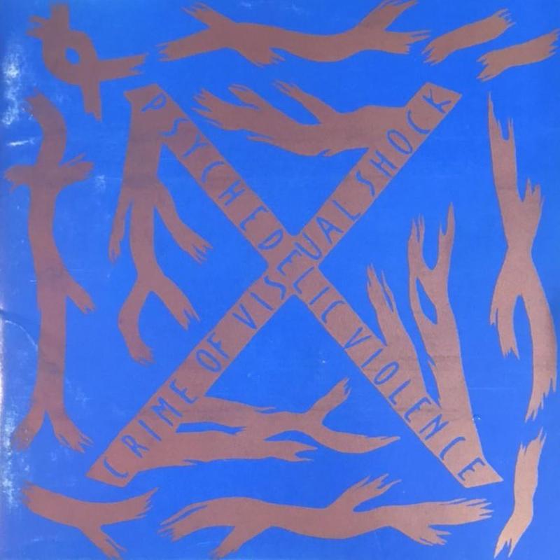 10-X JAPAN(ポスト・サブカル焼け跡派)