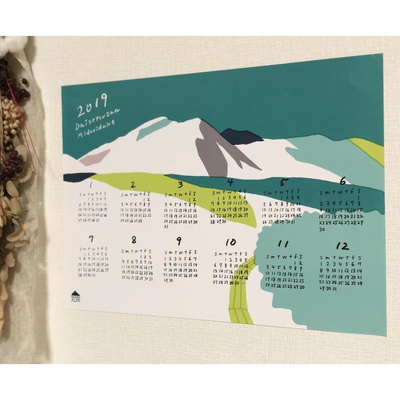 【HIGASHI ALPS】 名峰ポスター・カレンダー【大雪山 緑岳 - daisetsuzan midori dake-】