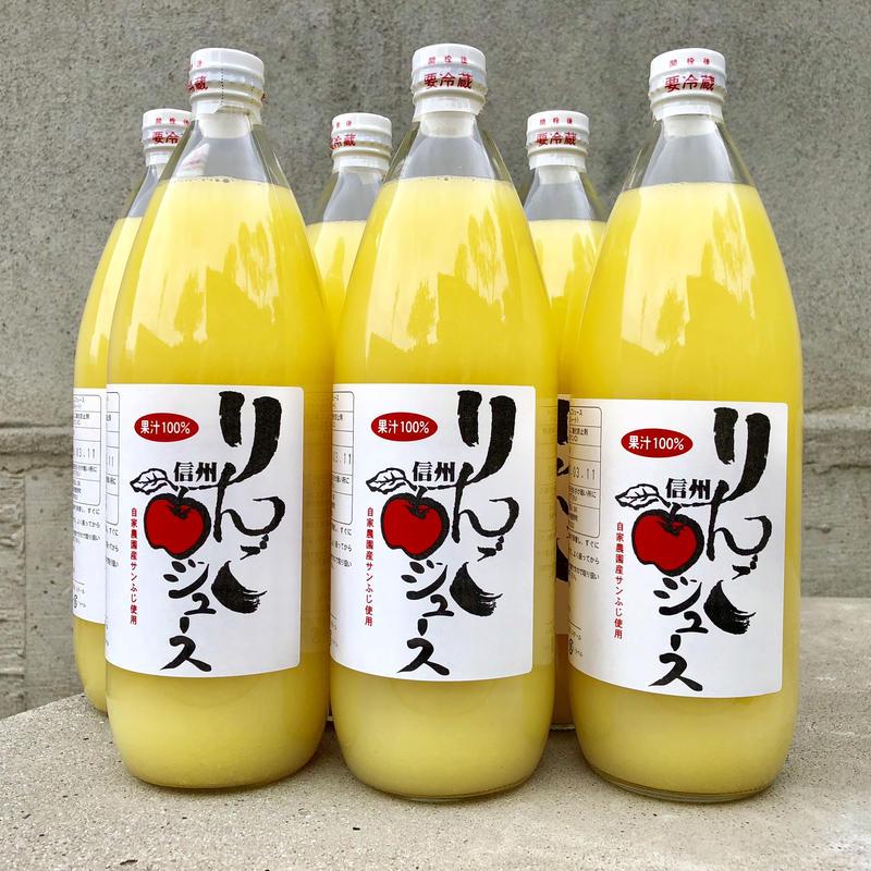 伝統の味 100年りんごのアップルジュース 6本セット 送料無料