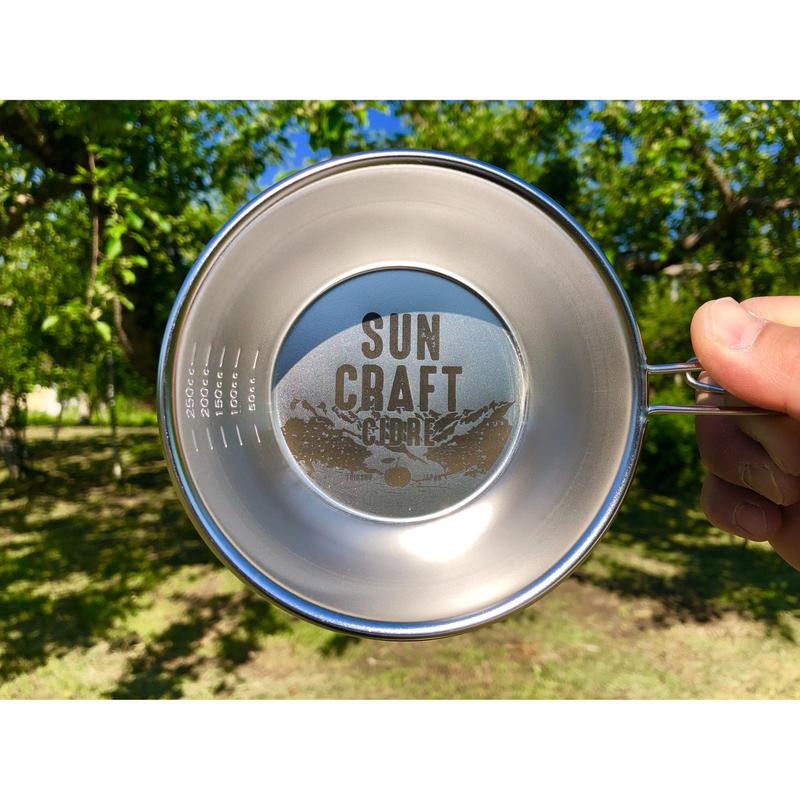 オリジナル シェラカップ /SUN CRAFT CIDRE ver.  320ml