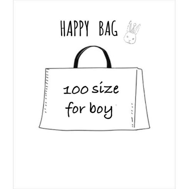 100サイズ for BOY