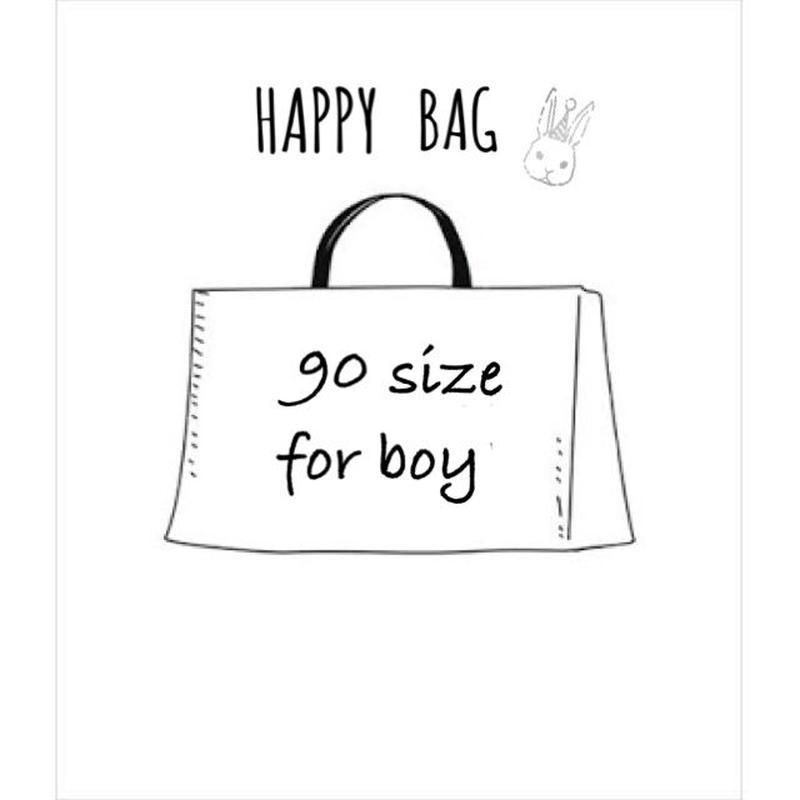 90サイズ for BOY