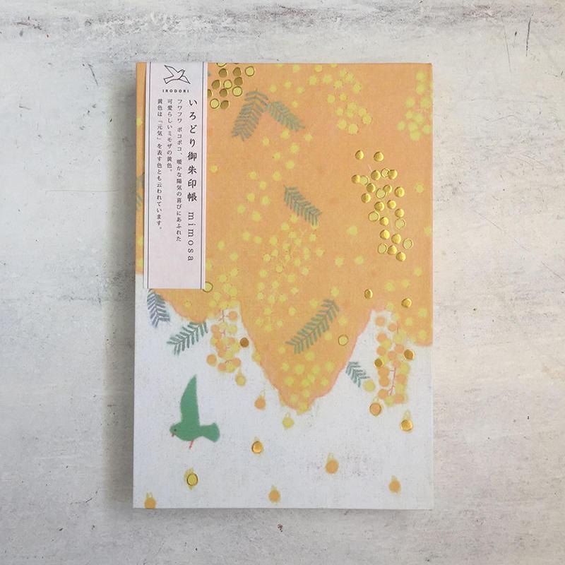 御朱印帳 mimosa
