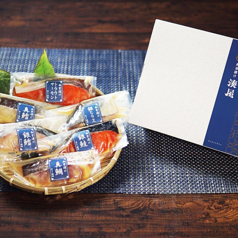 【お中元ギフト】湊屋 西京漬け 6切セット[松]
