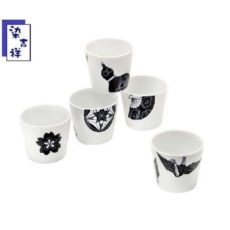 【染吉祥】カップ揃 フリーカップ5個セット 径8.5x高7cm 美濃焼 品番:bl-5172326