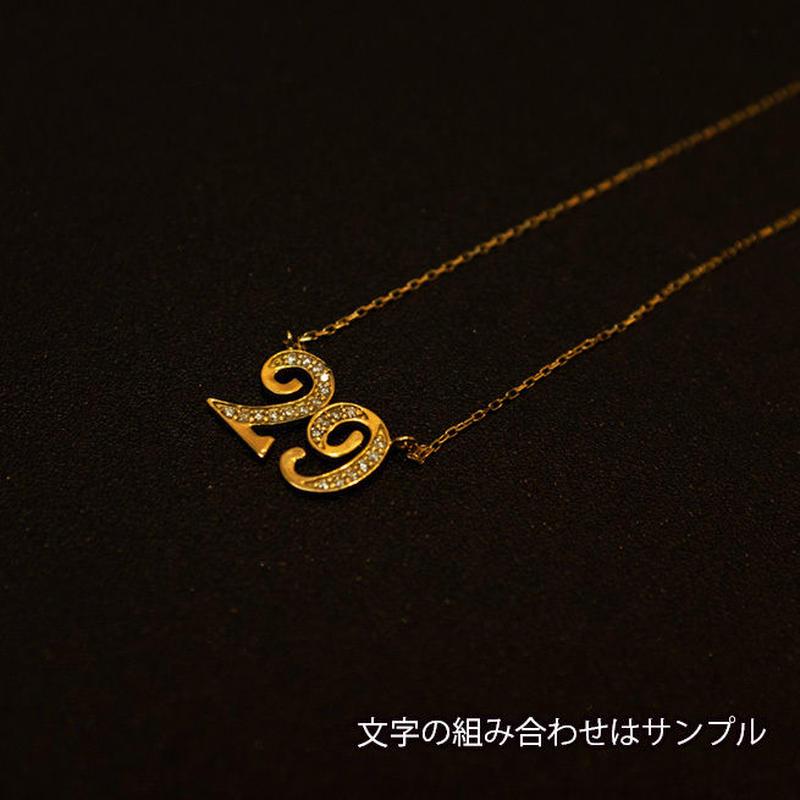 2文字カスタマイズ(数字) ゴールドネックレス K18 ダイヤ ナンバー 細チェーン