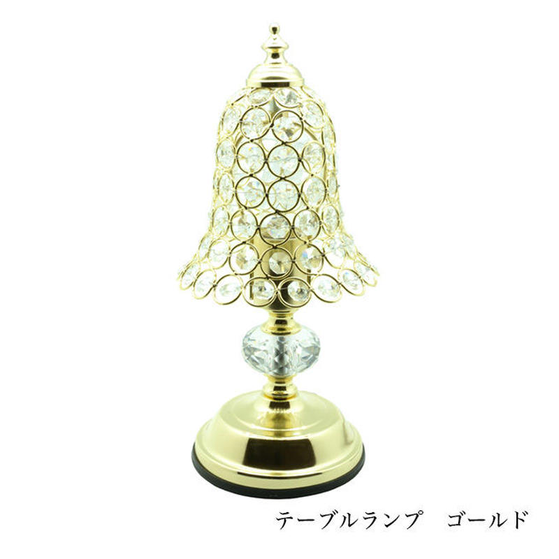 テーブルランプ ゴールド 商品番号 :pa-29574