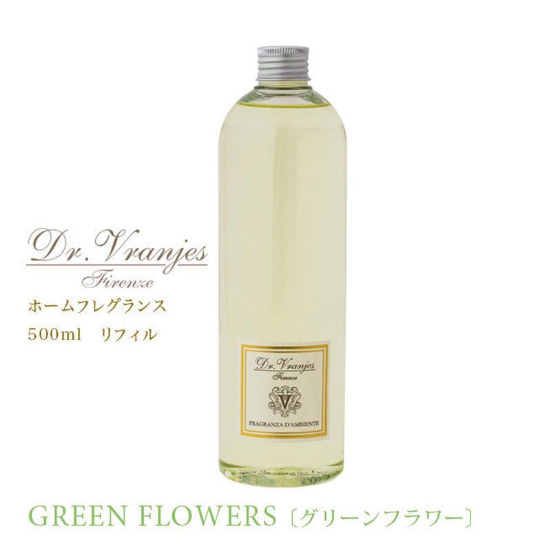 Dr. Vranjes(ドットール・ヴラニエス)ルームフレグランス GREEN FLOWERS〔グリーンフラワー〕 500ml  リフィル