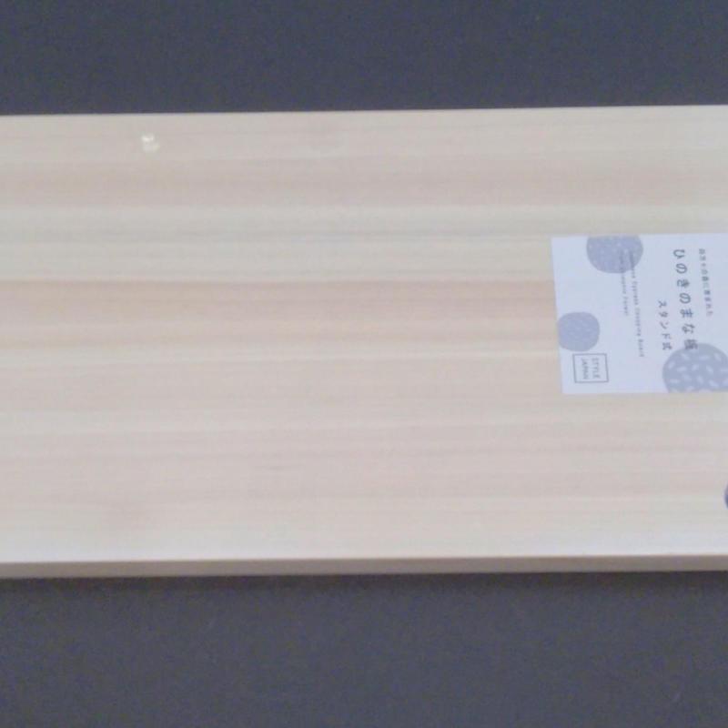 スタンド式ヒノキまな板 Lサイズ