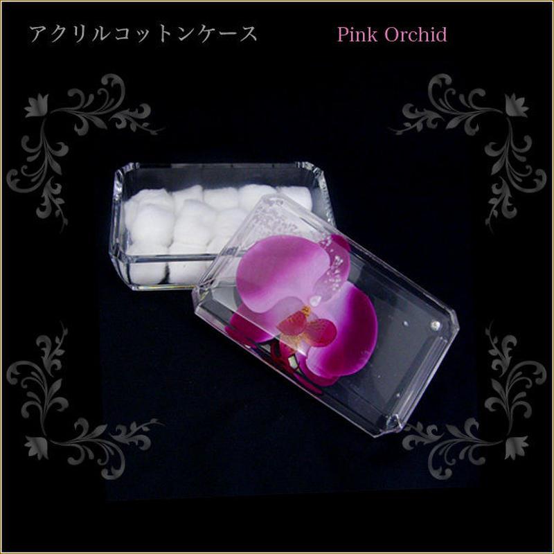 アクリルコットンケース ピンクオーキッド 商品番号:am-nap-0121