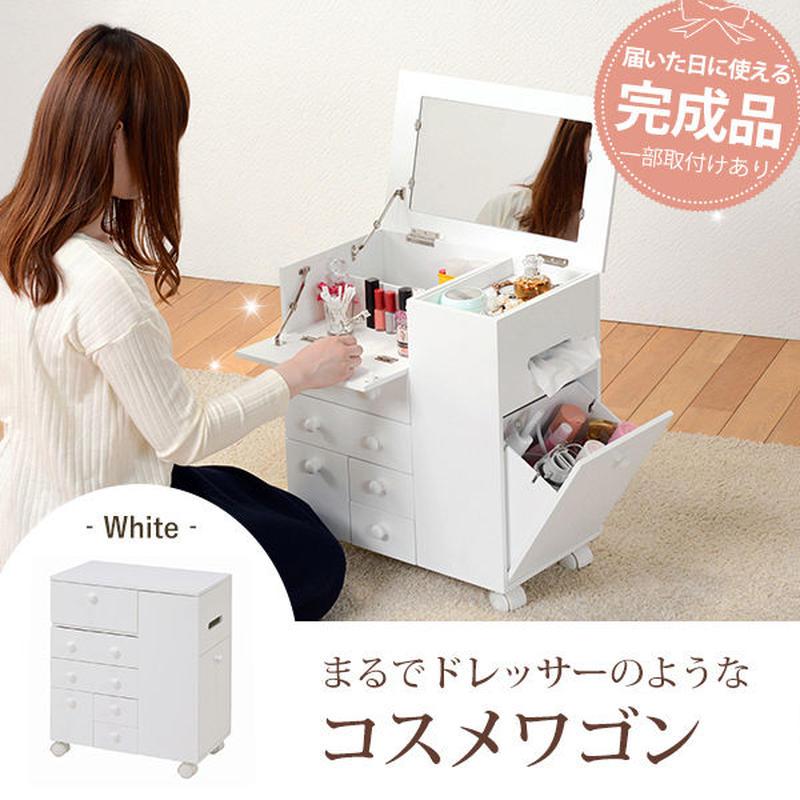 【送料無料】コスメワゴン(ホワイト) MUD-6649WH