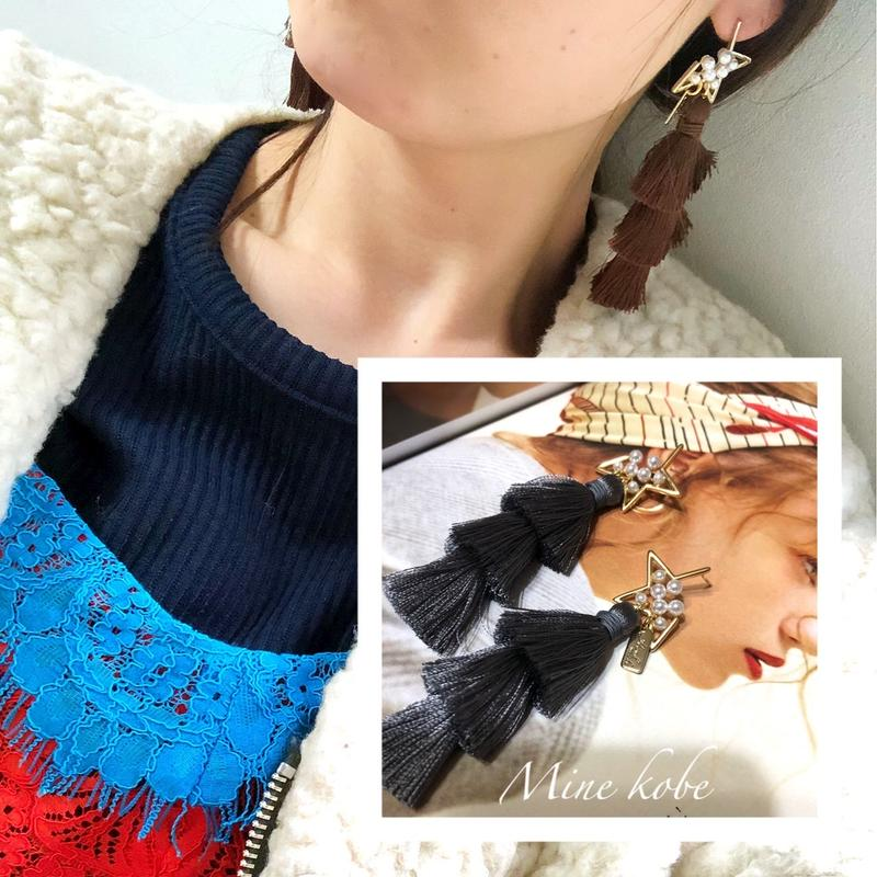 star tassel pierce
