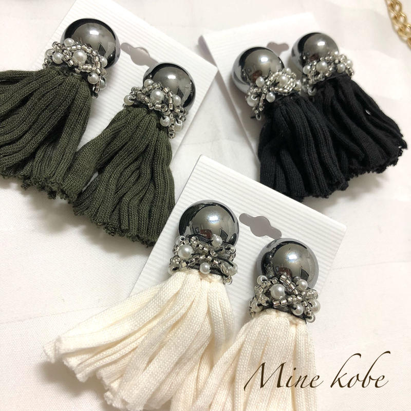 metal beads fringe pierce